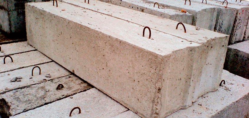 Купить блоки ФБС, Фундаментные бетонные блоки Краснодар